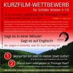 Anzeige Kurzfilm Internet